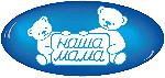 Наша Мама  на сайте детского интернет магазина Стрекозка.ру