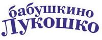Бабушкино Лукошко  на сайте детского интернет магазина Стрекозка.ру