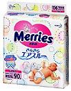 Отличие между Moony, Goon и Merries - рассмотрим подгузники, трусики, салфетки