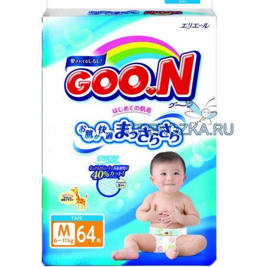 7121fd09084c Купить Японские подгузники Goon (Гун) от 6 до 11 кг Размер Medium ...