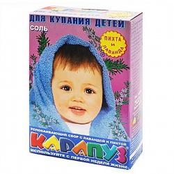 Карапуз Соль для ванн детская Пихта и Лаванда 500 г