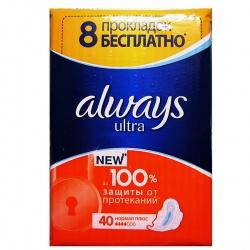 ALWAYS Ultra Женские гигиенические прокладки Normal Plus Quatro 40шт