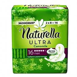 NATURELLA Ultra Женские гигиенические прокладки Camomile Maxi Duo 16шт