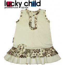 LUCKY CHILD Платье детское (экрю) (80-86)