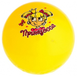 Мяч детский Принцесса 22 см, 60 г