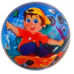 Мяч Крутой Пацан, 22 см, 60 г