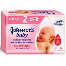 Johnsons baby Влажные салфетки для самых маленьких без отдушки 128 шт