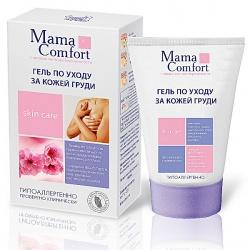 Mama Comfort Гель для ухода за кожей груди 100 мл.