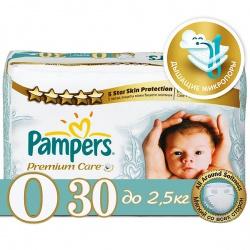PAMPERS Подгузники Premium Care Newborn (до 2.5кг) 30 шт.