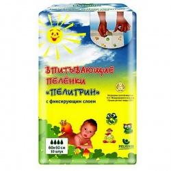 Пеленки Пелигрин детские 60*60 см с липким слоем (10 шт)