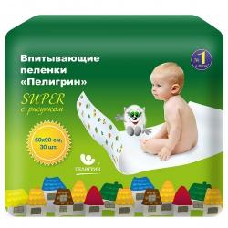 Пеленки Пелигрин детские 60*90 см super впитываемость 1650 мл (30 шт)