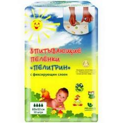 Пеленки Пелигрин детские 60*90 см с липким слоем (10 шт)