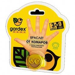 Gardex Baby Браслет от комаров + 3 сменных картриджа с 2 лет