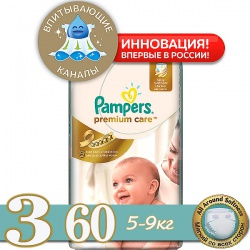 PAMPERS Подгузники Premium Care Midi (5-9 кг) Экономичная Упаковка 60