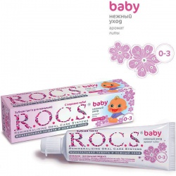РОКС Зубная паста для малышей Аромат Липы, (45 г)