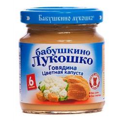 Пюре Бабушкино Лукошко говядина цветная капуста с 6 месяцев, 100 г