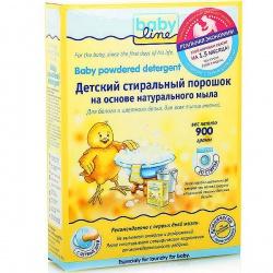 BabyLine Детский стиральный порошок на основе натурального мыла 900 г