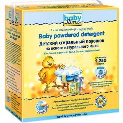 BabyLine Детский стиральный порошок на основе натурального мыла 2,25 кг