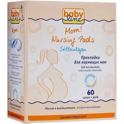 BabyLine Прокладки для кормящих мам 60 шт