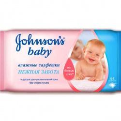 Johnsons baby Влажные салфетки Нежная забота 64 шт
