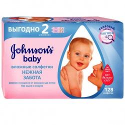 Johnsons baby Влажные салфетки Нежная забота 128 шт
