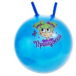 Мяч-попрыгун с рожками Счастливые улыбки d=65см, 600г