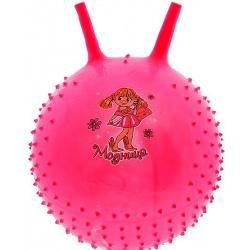 Мяч попрыгун с рожками Девчонки и Мальчишки, массажный, d=55 см, 420 г