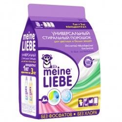 MEINE LIEBE Стиральный порошок универсальный, концентрат, 1000 гр.