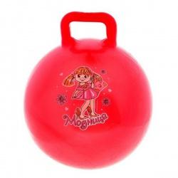 Мяч попрыгун с ручкой Девчонки и Мальчишки d=55см, МИКС