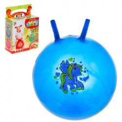 Мяч попрыгун с рожками Девчонки и Мальчишки d=55см, МИКС