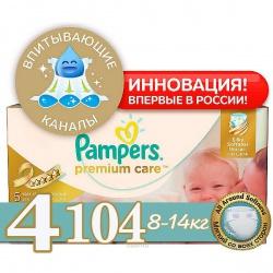 PAMPERS Подгузники Premium Care Maxi (8-14 кг) Мега Упаковка 104