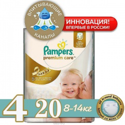 PAMPERS ���������� Premium Care Maxi (8-14 ��) ����� �������� 20 ��