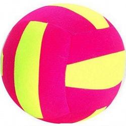 Мяч волейбольный мягкий с бубенчиком