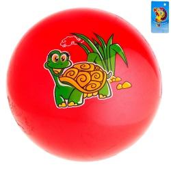 Мяч детский Черепашка 60 гр