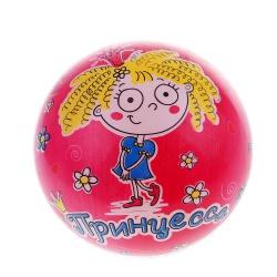 Мяч детский Принцесса 60гр.
