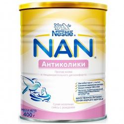 Молочная смесь НАН Антиколики с рождения, 400 г