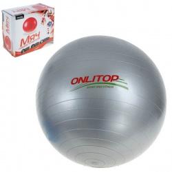 Мяч гимнастический, плотный, микс, диаметр - 55 см, 750 гр