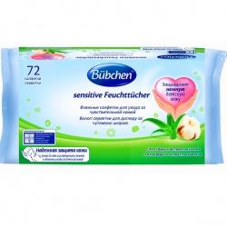 Bubchen Влажные салфетки для чувствительной кожей, c рождения (72 шт)