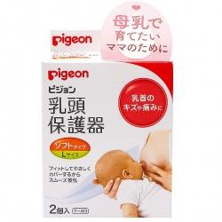 PIGEON Накладка на грудь силиконовая размер M (2 шт)