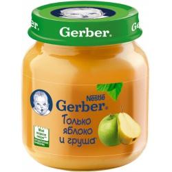 Пюре Гербер только яблоко и груша с 5 месяцев, 130 г.