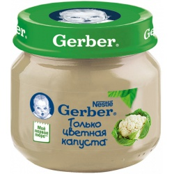 Пюре Гербер только цветная капуста с 4 месяцев, 80 г