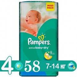 PAMPERS Подгузники Active Baby Maxi (7-14 кг) Экономичная Плюс Упаковка 58