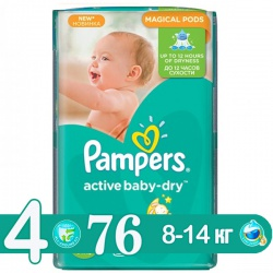 PAMPERS ���������� Active Baby Maxi (8-14 ��) �������� 76
