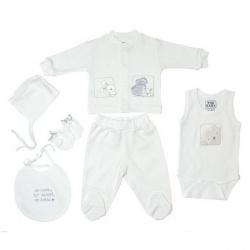 Набор одежды для детей от 0 до 6 мес 6 предметов (бежевый цвет)