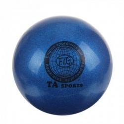 Мяч для гимнастики Блеск, 20 см, цвет: синий