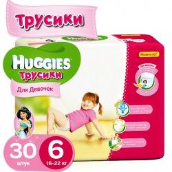 Трусики Huggies 6 для девочек 16-22 кг (30 шт)