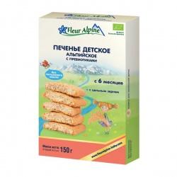 Печенье Флёр Альпин Органик альпийское с пребиотиками с 6 мес (150 гр.)
