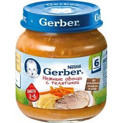 Пюре Гербер нежные овощи с телятиной с 11 месяцев, 130 г.