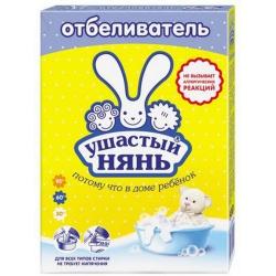 Ушастый Нянь Отбеливатель для детского белья 500 г