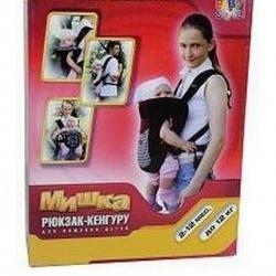 Рюкзак-кенгуру Мишка BABY STYLE, жёсткая спинка, 4 положения, 0-12 м., до 9,5 кг, сумка-поддержка